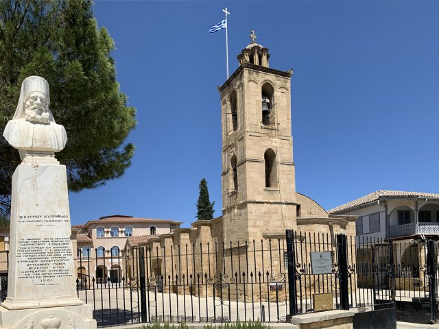 Προτομή Αρχιεπισκόπου Κυπριανού