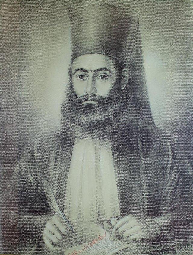 Προσωπογραφία Αρχιεπισκόπου Κυπριανού