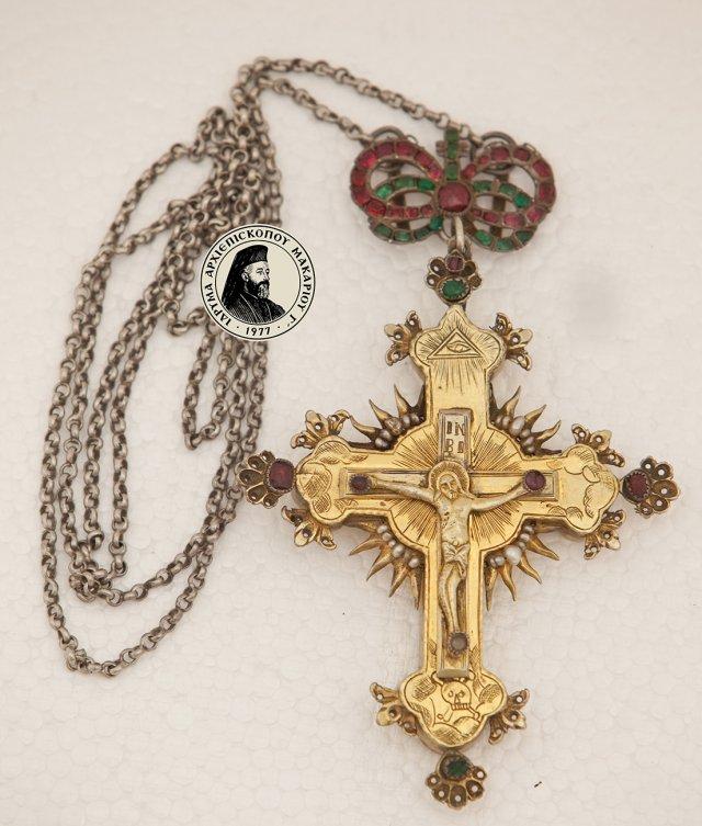 Ο εγκόλπιος σταυρός του Αρχιεπισκόπου Κυπριανού