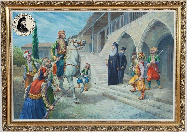 Η σύλληψη του Αρχιεπισκόπου Κυπριανού