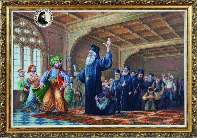 Ο Αρχιεπίσκοπος Κυπριανός και οι άλλοι Ιεράρχες στο Σεράι