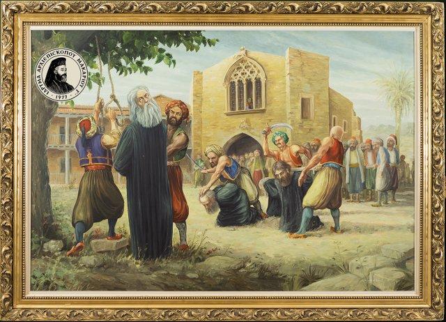 Απαγχονισμός του Εθνομάρτυρα Κυπριανού