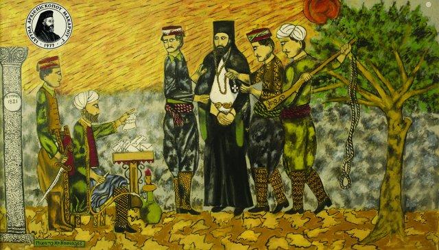 Ο Αρχιεπίσκοπος Κυπριανός πριν τον απαγχονισμό του